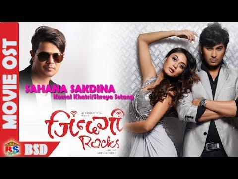 Kamal Khatri-SAHANA SAKDINA MA (Chokho...