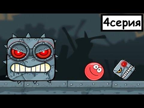 RED BALL 4 КРАСНЫЙ Приключения Чёрного шарика  LEVEL 61 75  Детская мульт игра