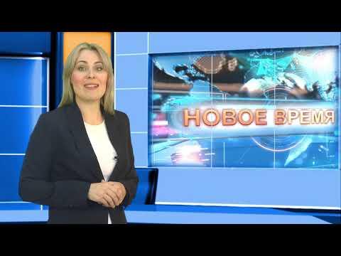 Новости администрации Тихорецкий район  20 09 18