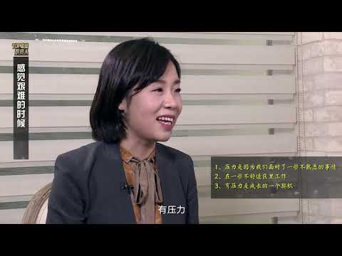 《TOP中国投资人》吴海燕 华创资本 Top Chinese Venture Capitalist Interview with Haiyan Wu of China Growth Capital