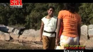 Bastariya Halbi Video- Song  Sa ra ra.. Album-A,Sundri Tara...