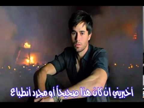 Ayer (Enrique Iglesias song)