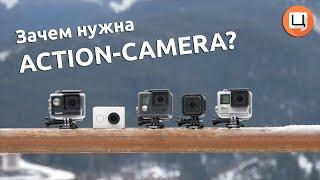 видео Достоинства камеры SJ4000 | KAK7.com - Как сделать...? Как выбрать...? Как...