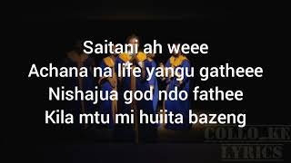 JESU NI MWATHANI LYRICS - SAILORS GANG