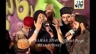 R.K.mobile bhadkha BHAR LO KARAM NAL   OWAIS RAZA QADRI