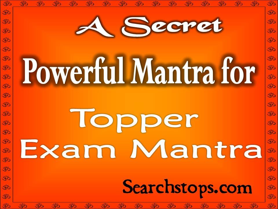Exam Mantra Use This Mantra For Success In Any Exam Youtube