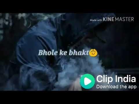 Bholenath See Mila De || Full Song || MP 3 Cover