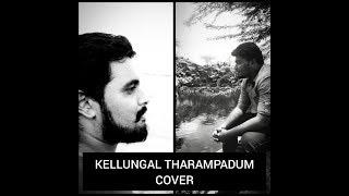 Kelungal Tharapadum | கேளுங்கள் தரப்படும் | Tamil Christian Cover Song | Lyrical Video