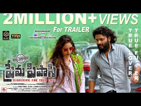 Prema PipasiOfficial Trailer | Starring GPS, Kapilakshi Malhothra | Murali Ramaswamy