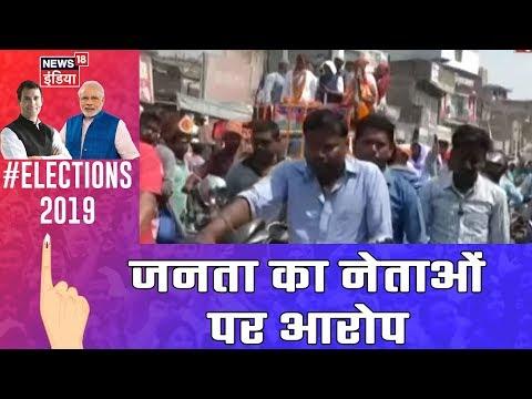 Bihar: समस्तीपुर की