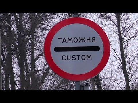 Travel chaos as Ukraine suspends transport links with Crimea
