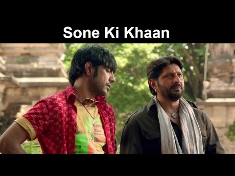 Fox Star Quickies - Guddu Rangeela - Sone Ki Khaan