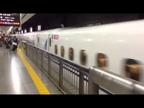 El Shinkansen entre Tokio y Kyoto