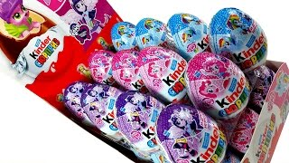 My Little Pony 24 Kinder Surprise Eggs Equestria Girls Mi Pequeño Poni Huevos Sorpresa