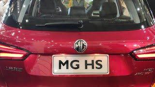 MG HS India 2019. Morris Garages HS SUV launch in India. Full walk around and 360 degree view.