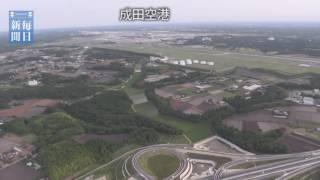 圏央道:神崎IC―大栄JCT開通