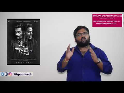 Vikram Vedha review by prashanth