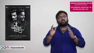 Vikram Vedha review by prashanth