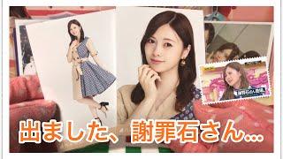 スペシャル衣装14 トレ品紹介!! 編集は雑ですが、最後まで見て頂けた...