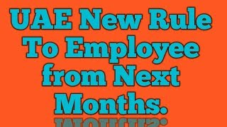 UAE New Rule to Job Seekers / Will be Applicable From Next Month #Guru Ki Vani