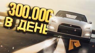 1.000.000 ЗА ЧАС | Как вести бизнес с металлобазой! RADMIR RP