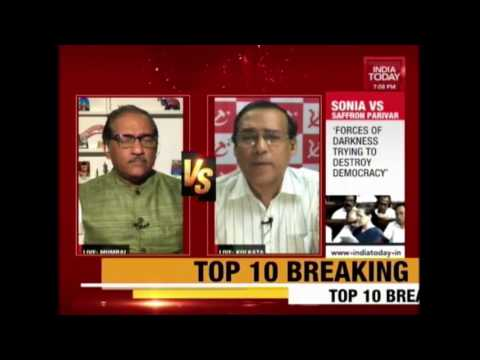 To The Point : Congress Vs RSS Debate Over 'Quit India Movement'