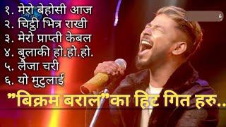 "''Bikram baral'' heart touching mp3 songs in Nepal idol ( fan made ) ""बिक्रम बराल""का मन छुने गीत हरु"