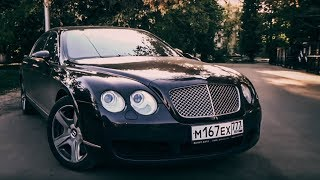 Bentley Continental Flying Spur. Обзор и тест-драйв.