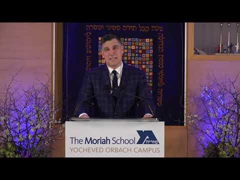 The Moriah School 56th Annual Benefit