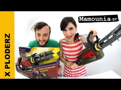 Mamounia - X Ploderz