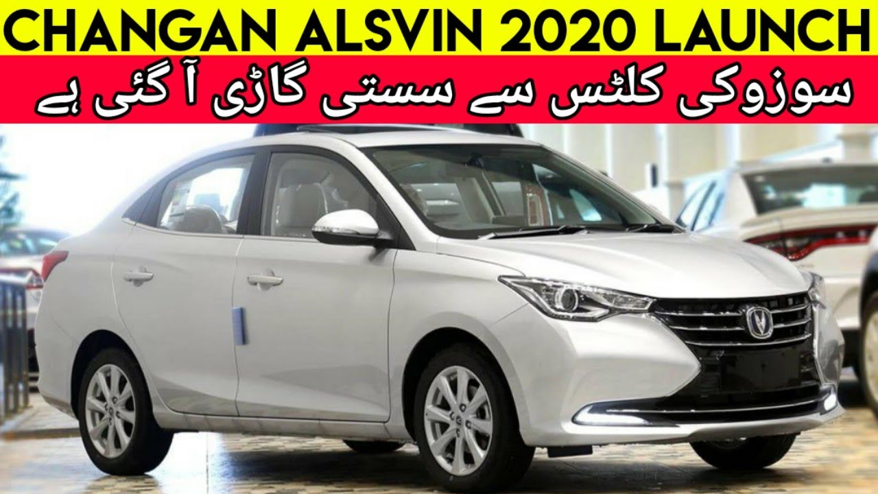 Changan Alsvin 2020 Launch In Pakistan | Changan Alsvin | Price, Specs & Features | Cars Master