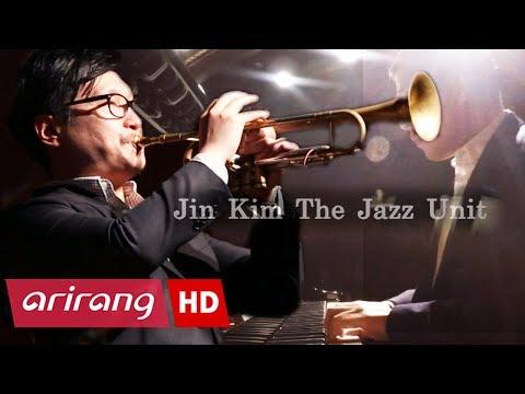 [PerformArts Reload] Ep.21 - Jin Kim The Jazz Unit _ Full Episode