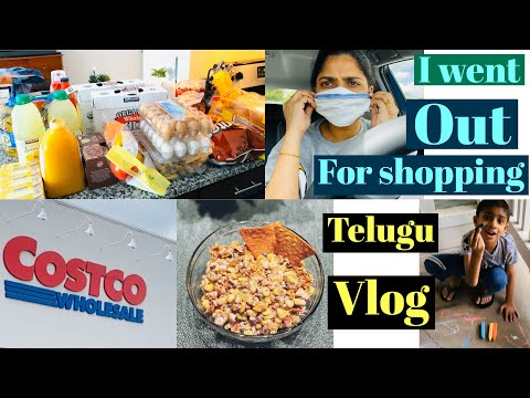 I Went Out For #shopping / #Grocery's / #corn Nacho Chaat / #teluguvlog /#USA