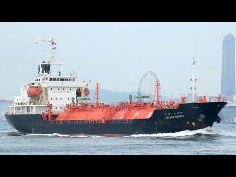 SAEHAN AURORA - Saehan Marine LPG tanker