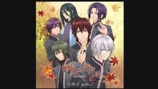 Download Mp3 Takanaru  Instrumental  | Hiiro No Kakera
