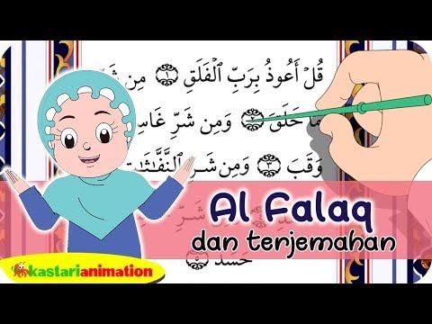 Qs 1135 Surah 113 Ayat 5 Qs Al Falaq Tafsir Alquran