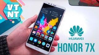 Huawei Honor 7X Стоит ли покупать?