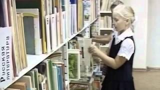 Стратегия развития библиотек в Череповце