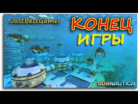 Игра Subnautica 2017 - обзор геймплея, первый запуск, прохождение на русском #1 Крушение Авроры