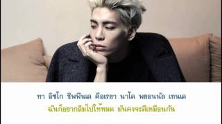 [Thai sub] 사랑해 이 말 밖엔 (Only The Word I Love You) - Jonghyun