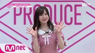 AKB48ㅣ나가노 세리카ㅣ유연함으로 승부할게요 @자기소개_1분 PR AKB48...