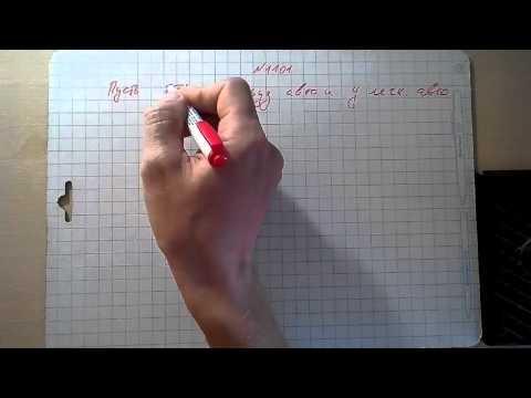 решение задач с помощью систем уравнений №1101