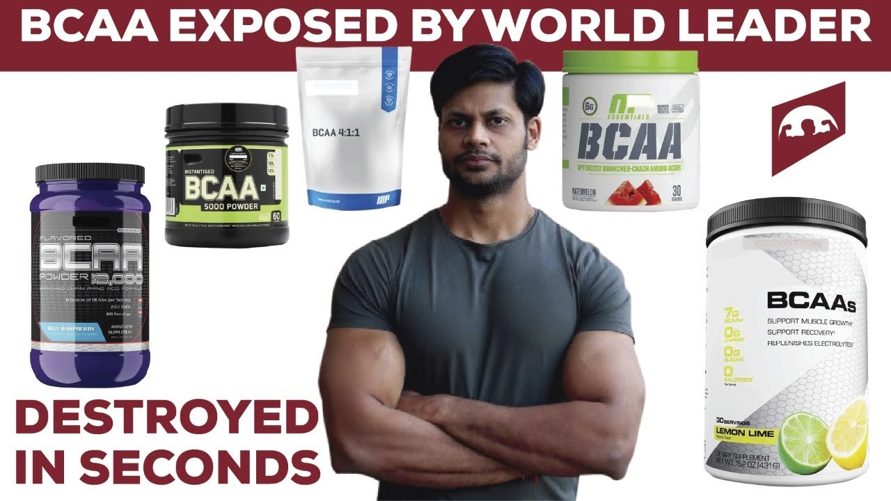 BCAA EXPOSED BY WORLD LEADER    MUST WATCH AND SAVE YOUR MONEY    INFO BY ALL ABOUT NUTRITION   