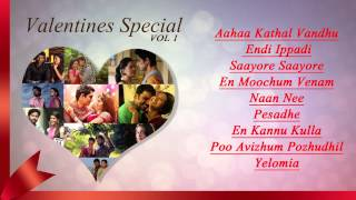Valentines Day Special Songs (Audio) Vol - 1 | Jukebox | Romantic Songs