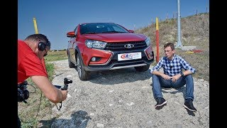 LADA VESTA CROSS SW - Test on track NAVAK
