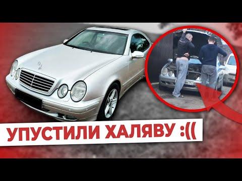 Mercedes CLK Lorinzer за 125 тыс!!!