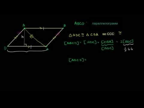 Как вычислить диагональ параллелограмма зная его стороны
