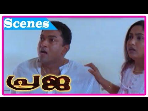 Praja Malayalam Movie   Scenes   Babu Namboothiri slayed   Mohanlal   Shammi Thilakan