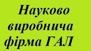 грузовой подъемник монтажные работы кран мостовой-опорный консольно-поворотный Киев цены недорого(, 2015-08-04T11:55:07.000Z)
