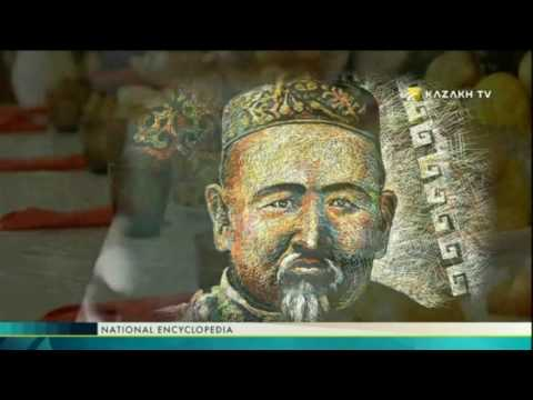National encyclopedia №3 (22.03.2017) - Kazakh TV